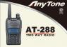 Рация AnyTone AT-288